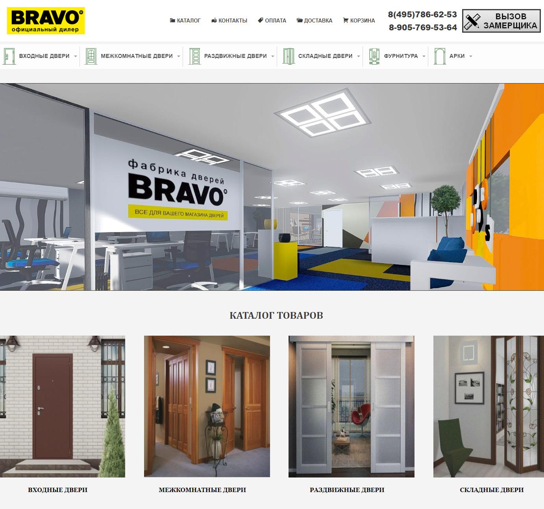 Шаблон сайта магазина Браво