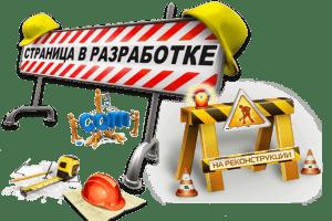 оработка сайтов в Брянске