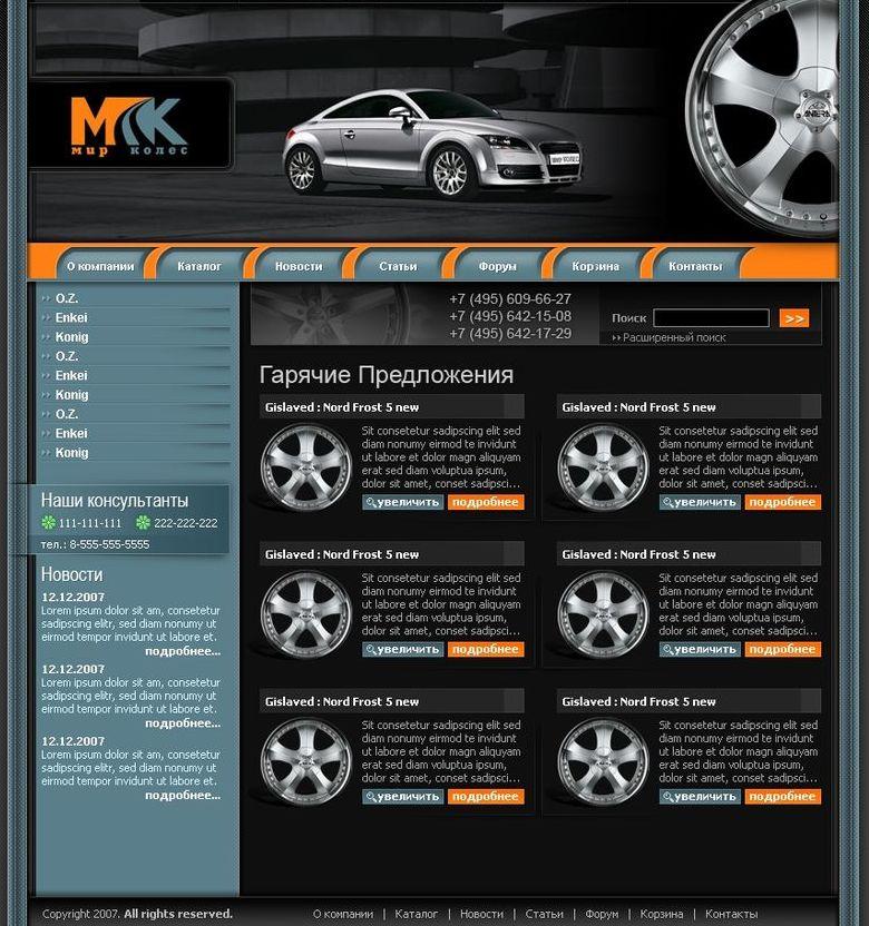 dizajn-sajta-3.jpg